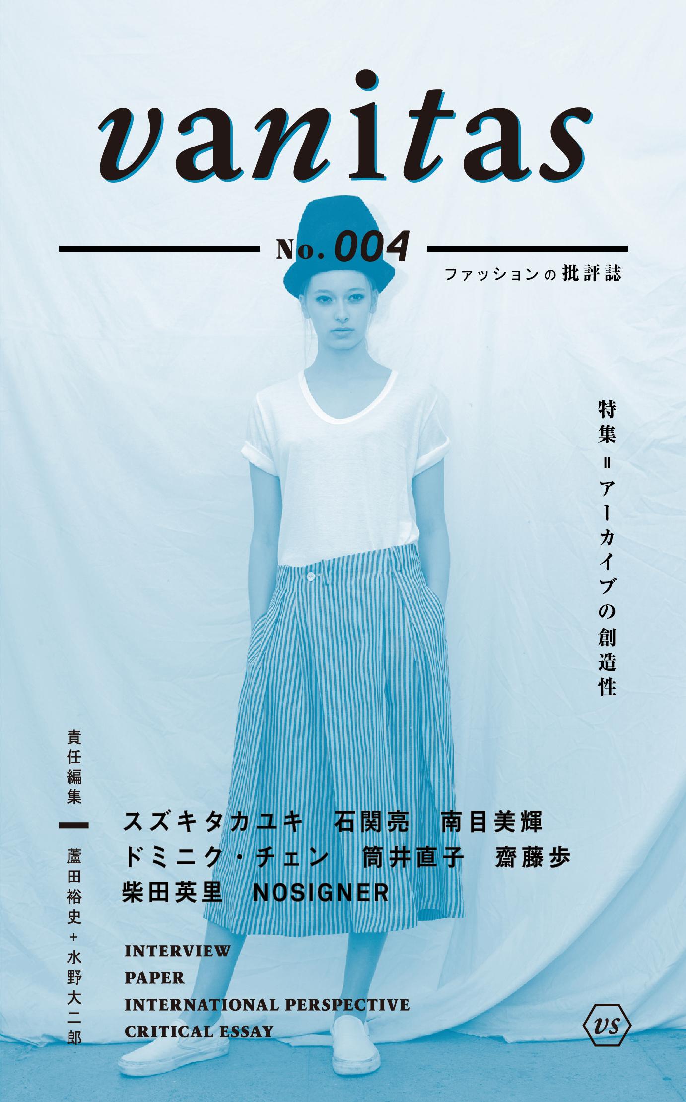 アダチプレス Adachi Press