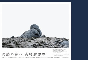 takasaki_cover01
